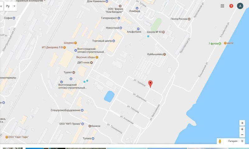 В Волгограде назовут улицу в честь Виталия Чуркина
