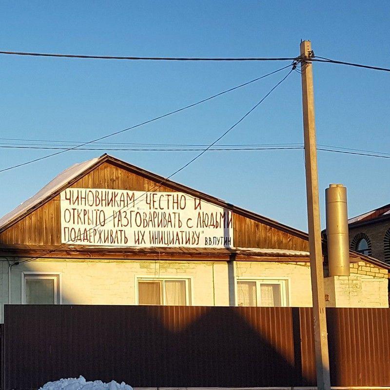 Волгоградский общественник отправил Володину изобличительное письмо