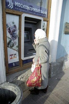 В России приняли решение повысить пенсионный возраст