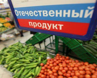 Минкульт не против отметить годовщину продуктового эмбарго праздником
