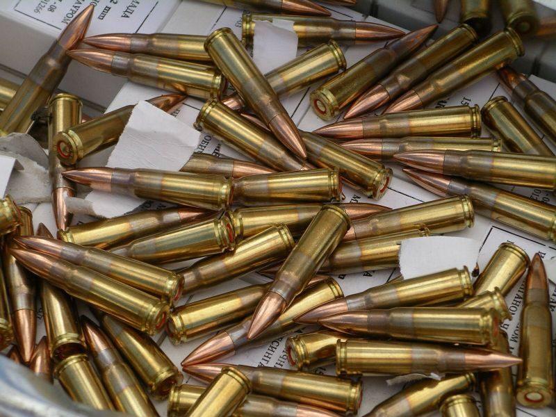 У жителей Волгоградской области изымают боеприпасы