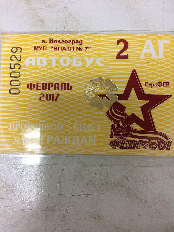 """Жестокие игры: купленные в ПАТП №7 проездные не действуют на автобусы """"Питеравто"""""""