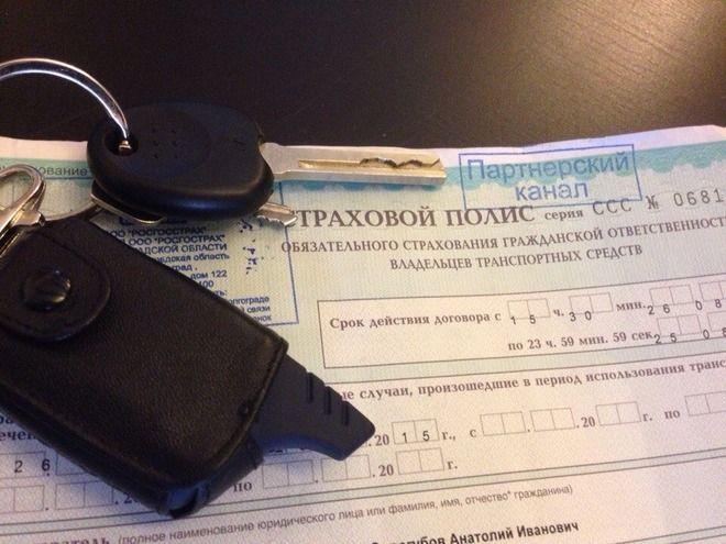 Под Волгоградом задержали автовладельца с поддельным полисом ОСАГО
