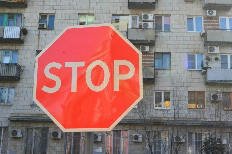 Улицу Козьмы Минина перекроют на три дня