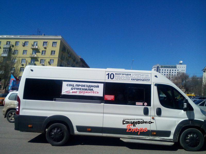 Фоторепортаж с протестного автопробега маршрутчиков