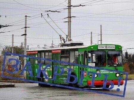 Горожане просят сохранить троллейбусы в Кировском районе
