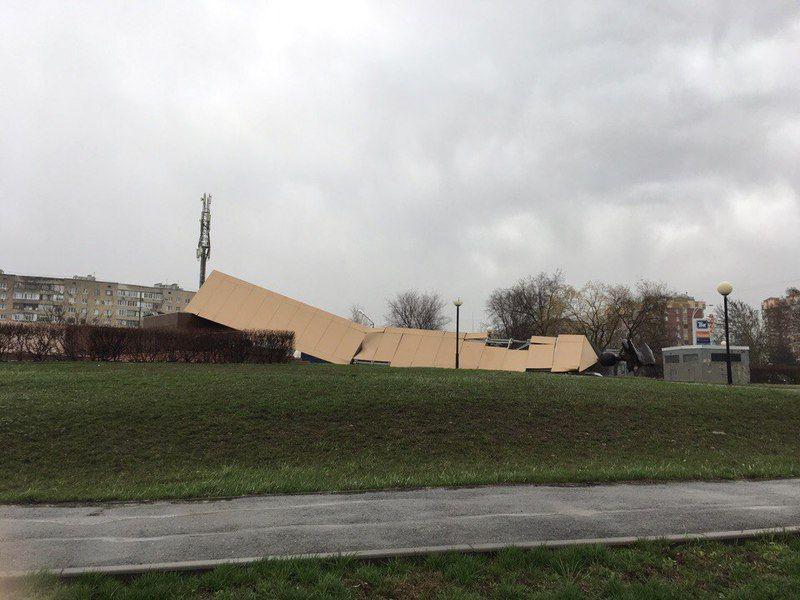 В Ростове-на-Дону бушует непогода