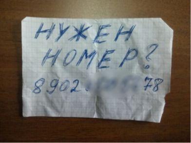 В Волгограде участились случаи кражи автономеров