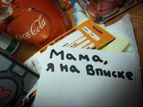 Виталий Милонов требует запретить «вписки» в соцсетях