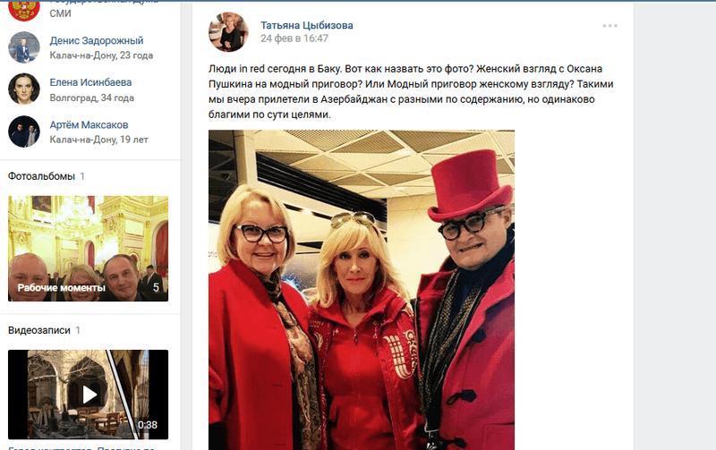 Депутатам партии