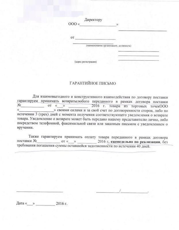 Депутат Волгоградской облдумы заявил об