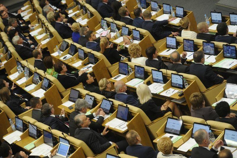 В Госдуме объявили борьбу с безграмотностью депутатов