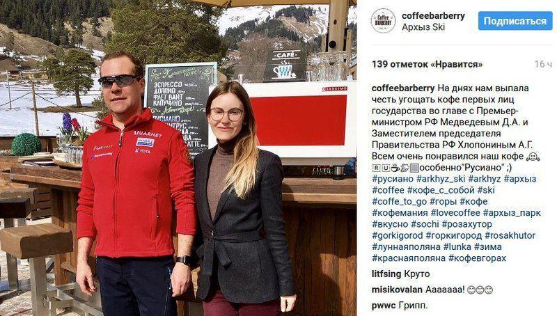 Заболевший Медведев обнаружился на горнолыжном курорте
