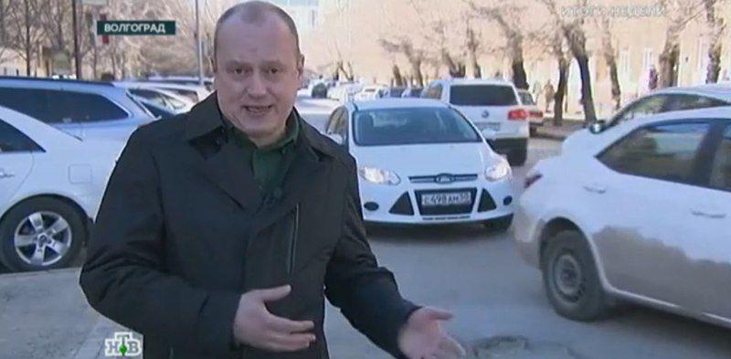 Волгоград вновь вышел на федеральный уровень с негативным поводом