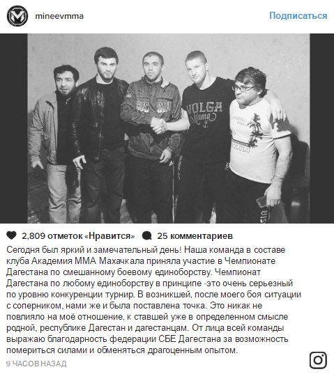 Массовая драка произошла на открытом чемпионате Дагестана по ММА