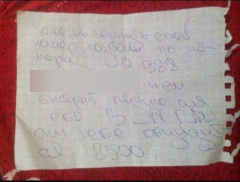 У волгоградца потребовали 2500 рублей за снятые с его авто номера