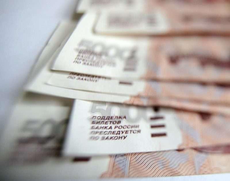 Пенсионерке выплатили компенсацию фальшивыми деньгами