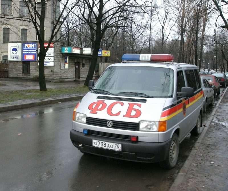 ФСБ опровергла информацию о возможном теракте в Волгограде