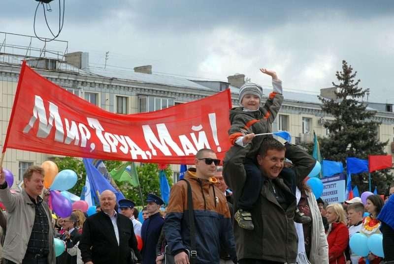 Волгоградские профсоюзы соберут 25 тысяч человек в первомайской колонне