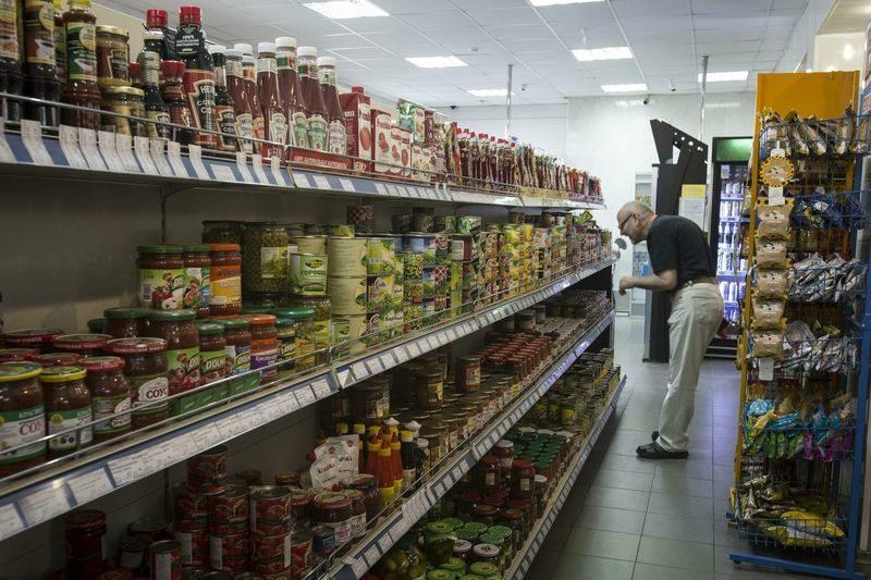 В правительстве прокомментировали идею Совфеда закрывать гипермаркеты на выходные