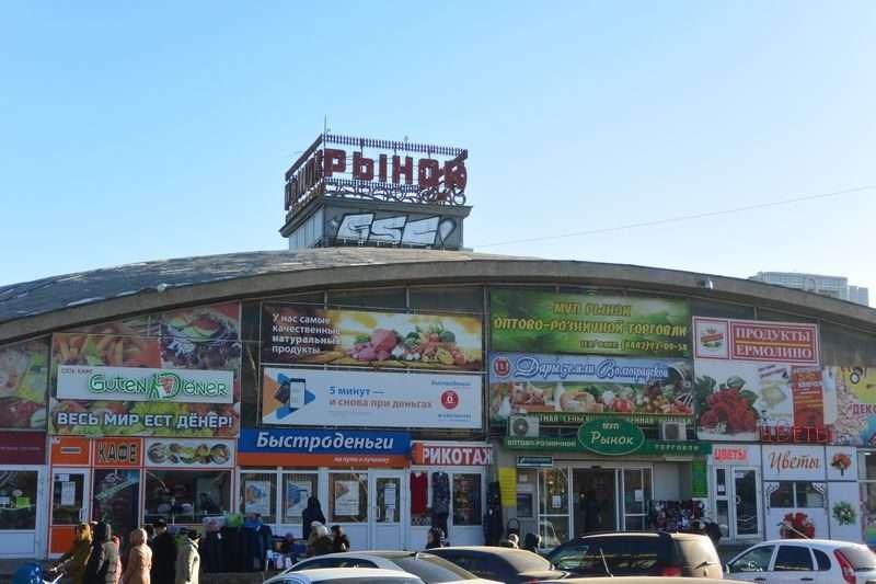 В Волгограде ликвидируют Ворошиловский рынок