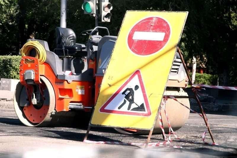 В Волгограде стартовал ремонт улицы Пархоменко