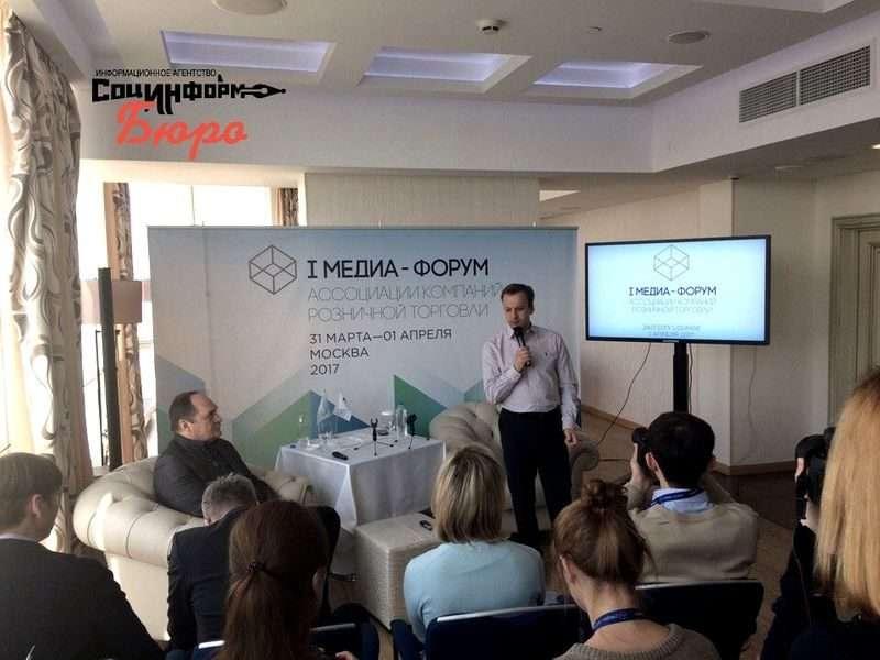 В Москве завершился медиа-форум АКОРТ с Аркадием Дворковичем