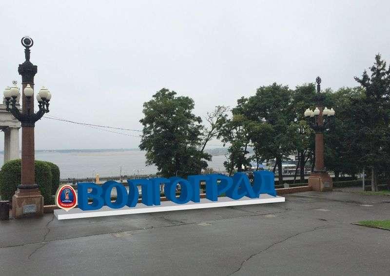 На Центральной набережной установят новый арт-объект