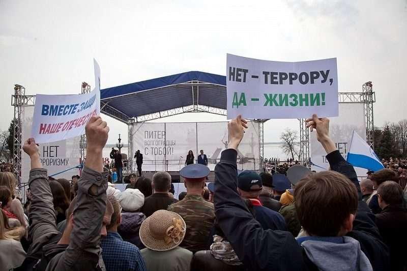 Тысячи горожан приняли участие в антитеррористическом митинге