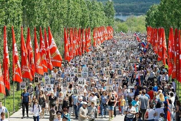 9 мая в Волгограде пройдет «Бессмертный полк»