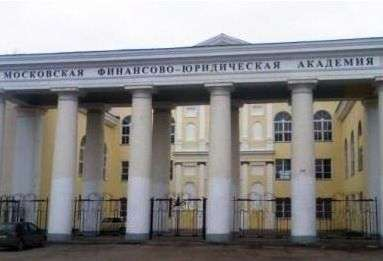 Волгоградскому филиалу МФЮА запретили принимать студентов