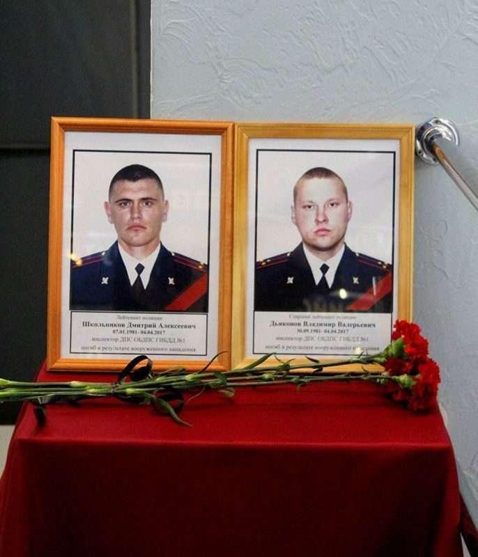 В Астрахани прощаются с убитыми полицейскими
