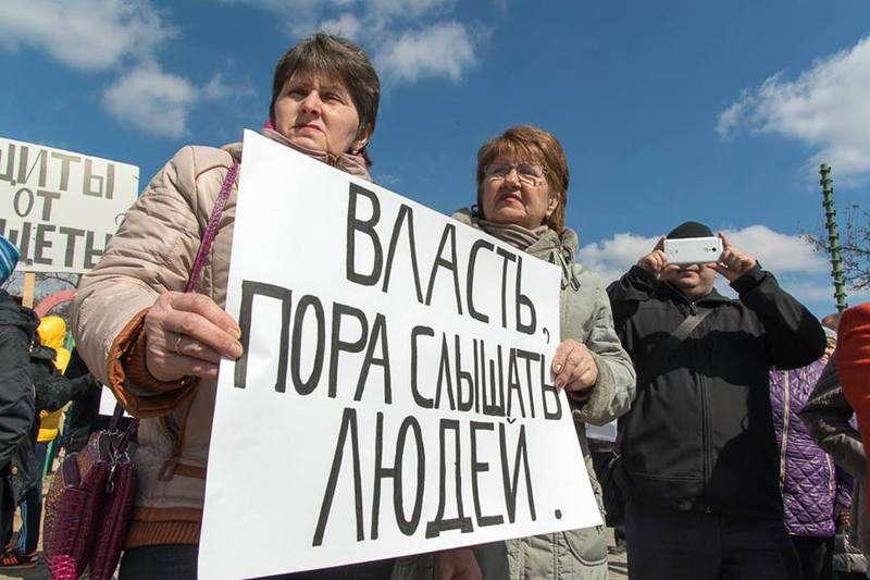 В Волгограде жители Гумрака вышли на митинг