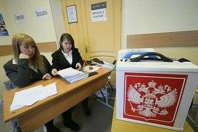 Выборы президента России будут перенесены