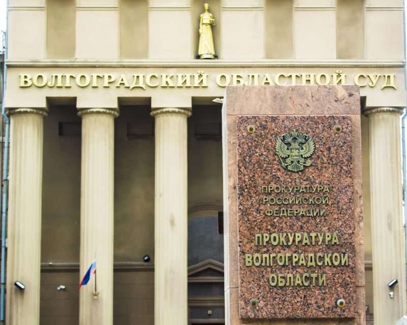 Тюрьмы Волгоградской области нарушают права заключенных