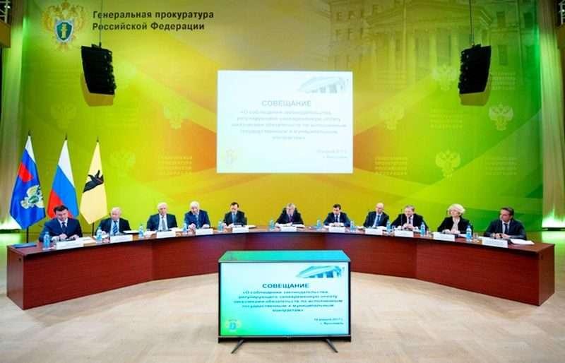 Генпрокуратура РФ приняла решение об иностранных организациях