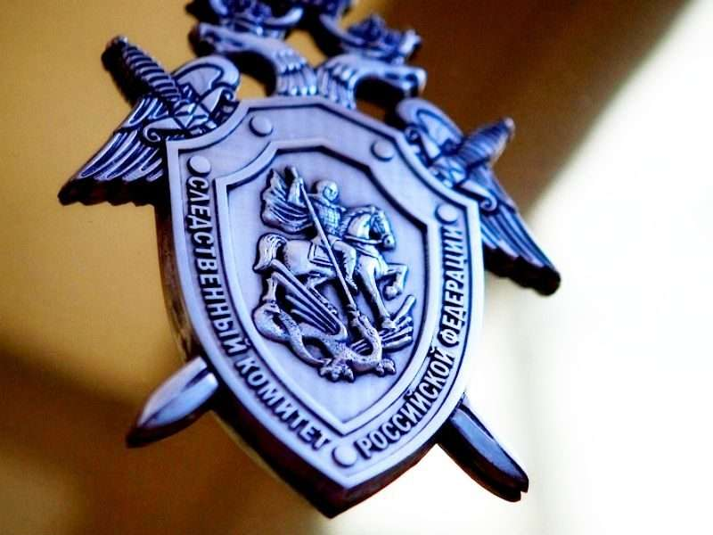СК РФ опроверг связь «хабаровского стрелка» с террористами