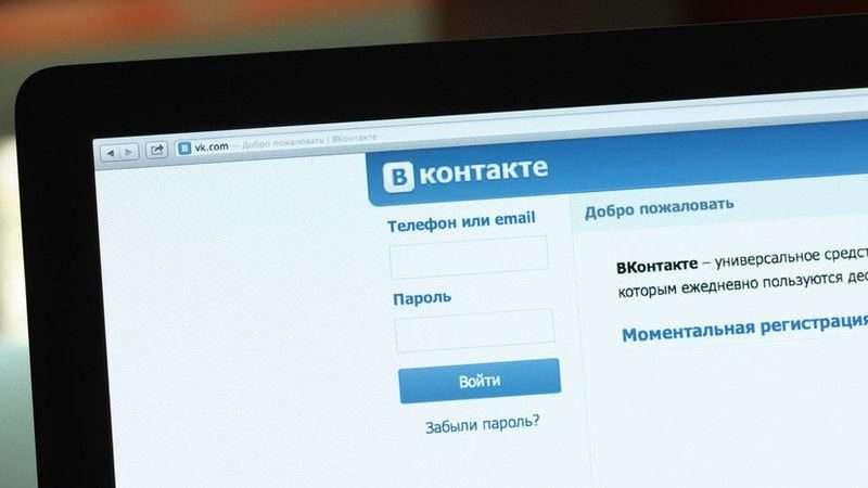 «ВКонтакте» предложил Госдуме запретить детям ходить без шапки и подворачивать штаны