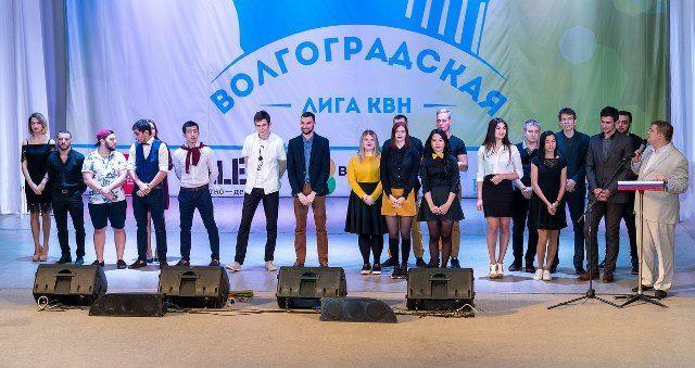 В Волгограде пройдет фестиваль открытой волгоградской лиги КВН «День юмора»