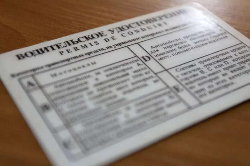 Автошколы могут получить право принимать экзамены вместо ГИБДД