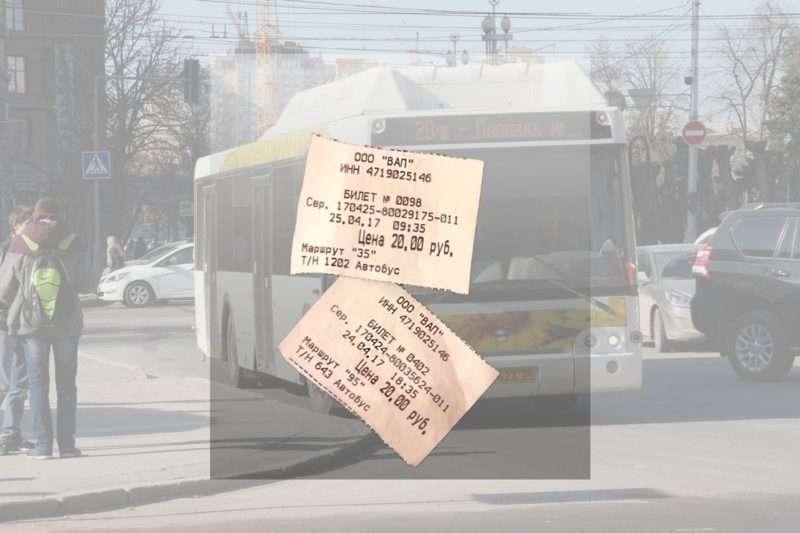 «Волгоградский автобусный парк» выдает чеки с чужим ИНН