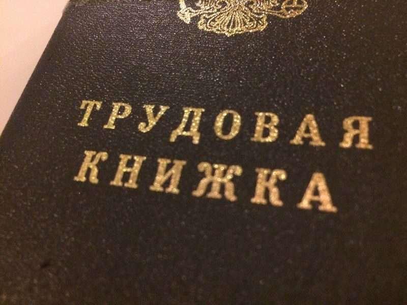 В Волгограде прокуратура не дала бывшему налоговику поработать в ПАО «Волгоградэнергосбыт»