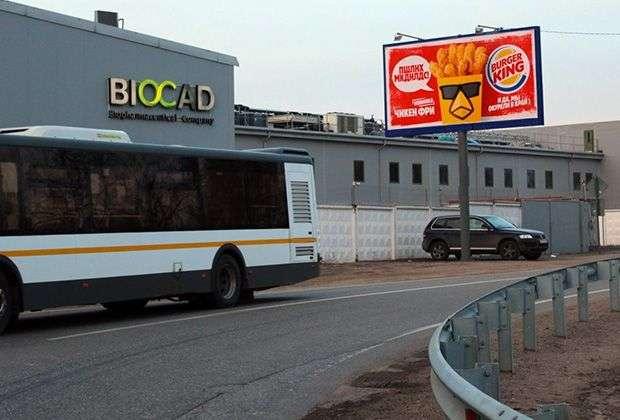 «Бургер Кинг» зашифровал матерное послание своему конкуренту в новой рекламе