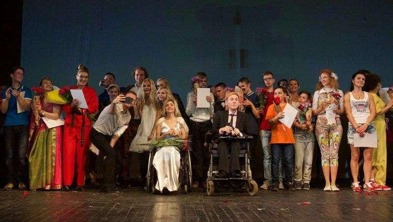 «Театральная перспектива» для детей с инвалидностью