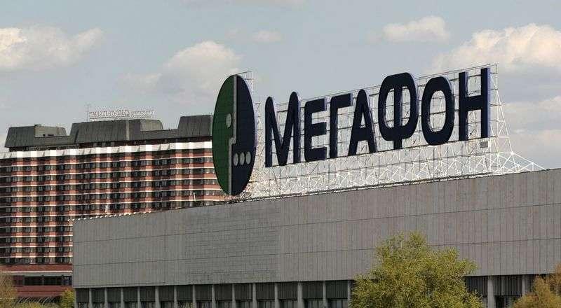В России массово отключилась связь «МегаФон»