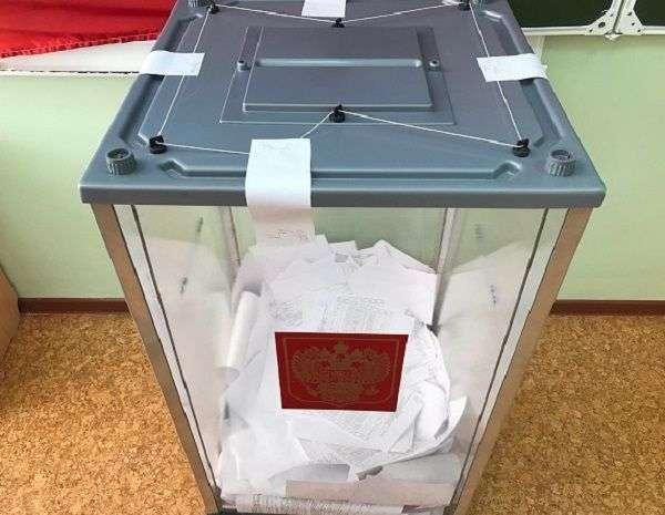 Стали известны имена кандидатов-единороссов на довыборы в облдуму