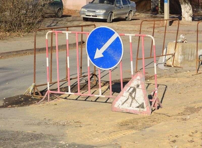 На улице Огарева ограничат движение