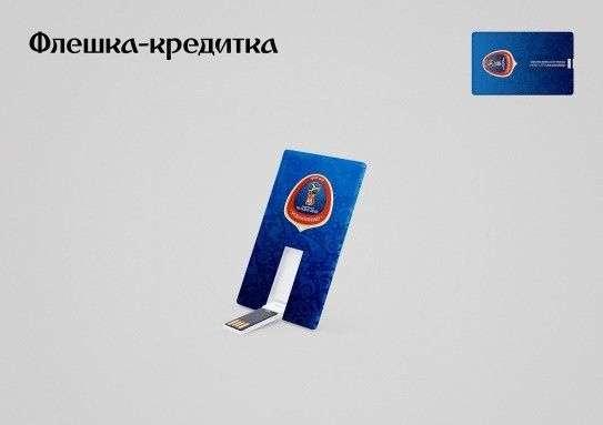 Администрация области закупает сувениры за миллион рублей