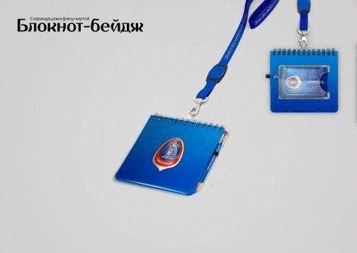 На сувениры к ЧМ-2018 потратят миллион рублей из бюджета