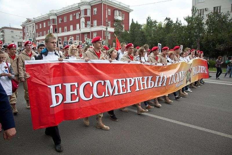 «Бессмертный полк» объединил 50 тысяч волгоградцев